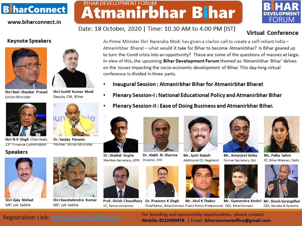 Bihar Development Forum 'Atmanirbhar Bihar' Virtual Conference