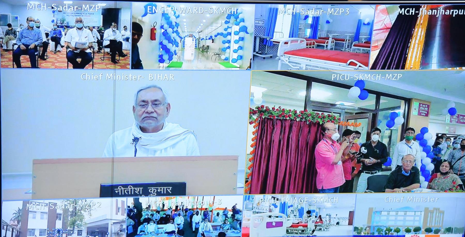 India's Biggest Paediatrics Intensive Care Unit Opens at Muzaffarpur