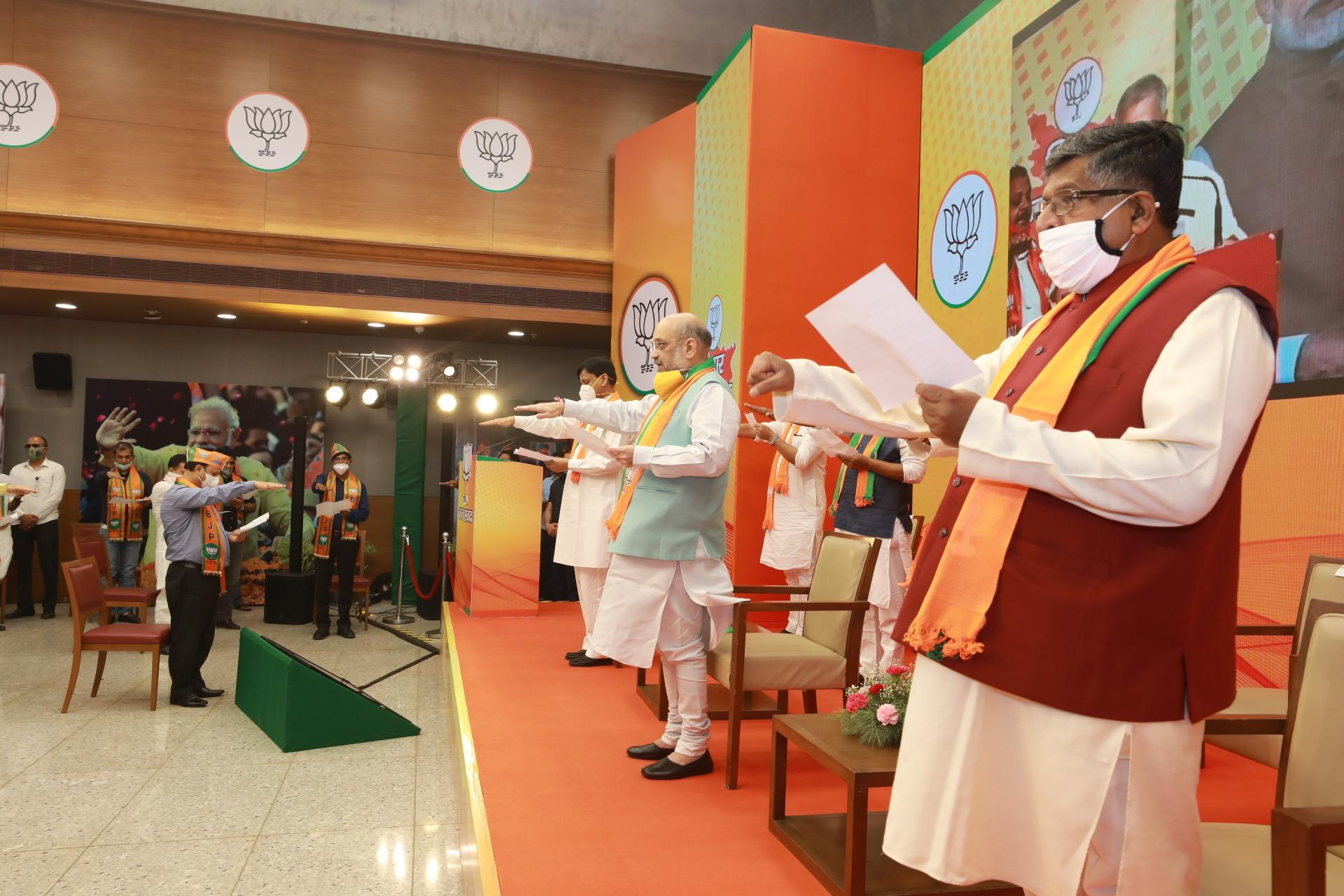 'बिहार जन-संवाद' में अमित शाह ने 1.25 लाख करोड़ रुपये बिहार पैकेज का दिया हिसाब