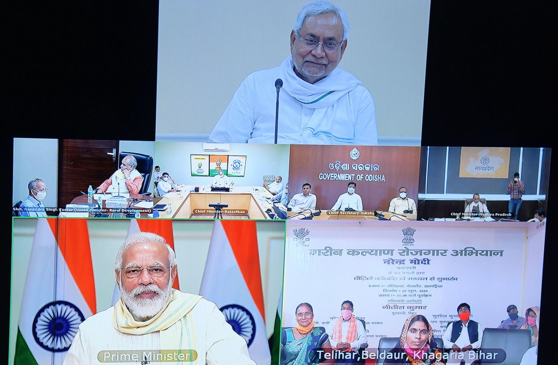 Nitish Kumar seeks rebate in GST, Income Tax to promote Industries in Bihar