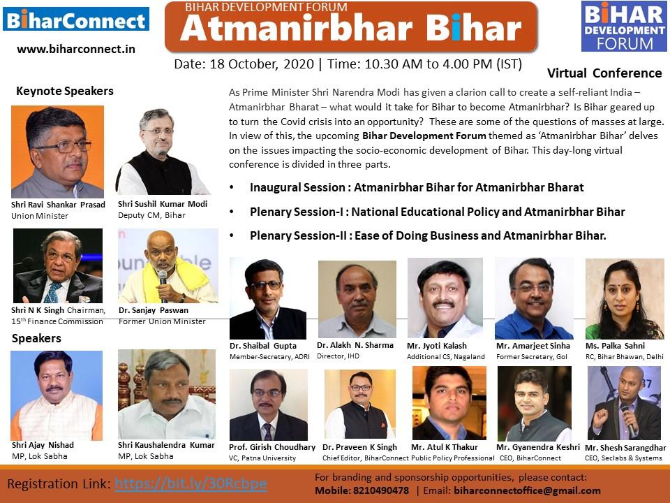 Bihar Development Forum 'Atmanirbhar Bihar' Virtual Conference